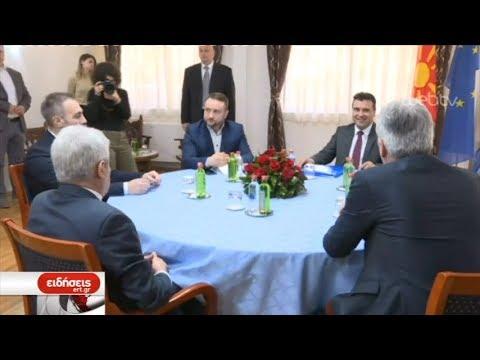 Ζάεφ και Αχμέτι στηρίζουν κοινό υποψήφιο για τη θέση του Προέδρου της χώρας | 20/02/2019 | ΕΡΤ