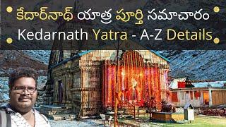 Kedarnath yatra guide in Telugu | Kedarnath yatra information | Kedarnath yatra tour plan in Telugu