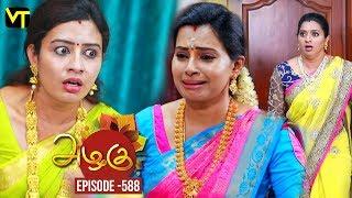 Azhagu - Tamil Serial   அழகு   Episode 588   Sun TV Serials   26 Oct 2019   Revathy   VisionTime
