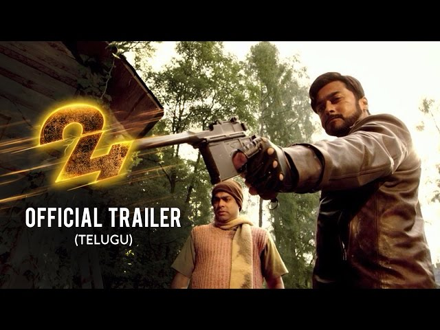 24 Official Trailer | Telugu Movie 24 Theatrical Trailer | Suriya | Samantha