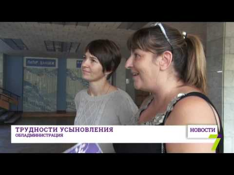 В службе по делам детей Одесской области реорганизация