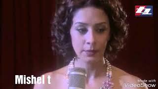 عالبساطة - كاريس بشار - غناء ليندا بيطار تحميل MP3