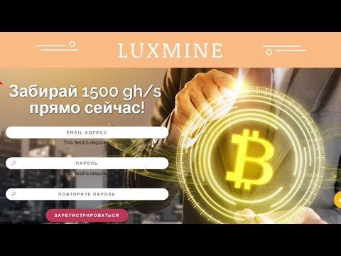 Luxmine (Luxmine.biz) отзывы 2019, обзор, Mining Cryptocurrency, 1500 GHS Free Bouns