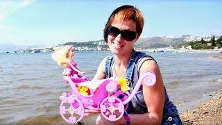 Русалочка - Принцесса едет на Бал. Видео для девочек на пляже