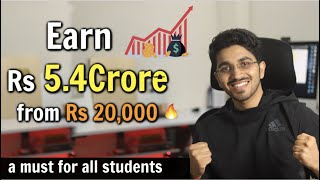 The Basics of Stock Market🔥| Why all students need to Invest?
