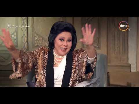 """شاهد مقابلة إسعاد يونس مع أحمد عدوية في """"صاحبة السعادة"""""""