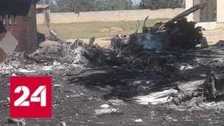 Война в Ливии: итоги 10-дневных сражений, реакция Запада и России - Россия 24