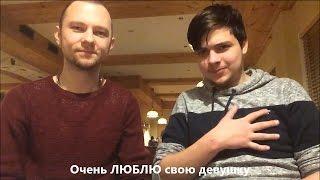Сравнение русских и украинских жестов. 4 часть
