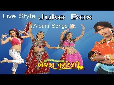 Bewafa Pardeshi Juke Box   Vikram Thakor   Mamta Soni   Gujarati Movie Songs