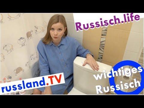 Russisch: Auf´s Klo gehen! [Video]