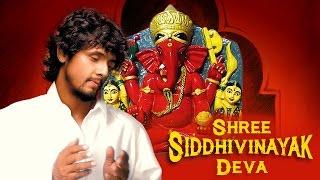 Shree Siddhivinayak Deva | Shri Ganesh | Sonu Nigam | Devotional