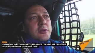 """Ралли """"Шелковый путь"""": репортаж из кабины пилота"""