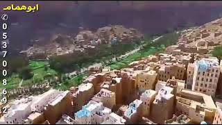 تحميل اغاني الفنان/عمر الهدار /اذكرونا يال وادي عمر /اجمل مناظر من وادي دوعن MP3