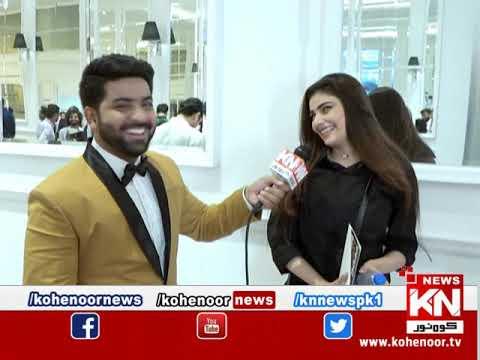 Fun Factor 01 October 2019 | Kohenoor News Pakistan