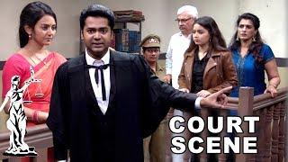 Court Scene | Thiru & Anandhi corner Ananya | Best of Naayagi
