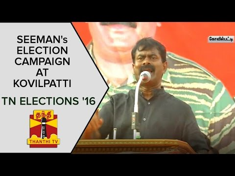 TN-Elections-2016--Seemans-Election-Campaign-at-Kovilpatti--Thanthi-TV