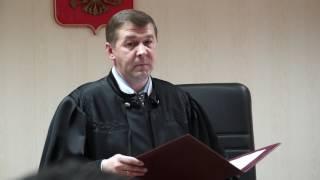 Приговор Пресненского суда по моему уголовному делу