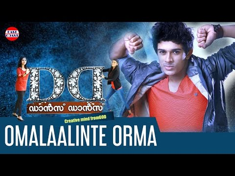 Omalaalinte Orma song - Dance Dance Malayalam Movie