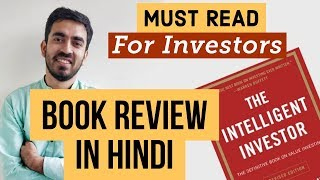 Intelligent Investor Book Summary in Hindi | 4 great teachings