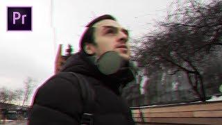 Эффект VHS в Adobe Premiere Pro. Эффект старой пленки БЕЗ ПЛАГИНОВ и After Effects.