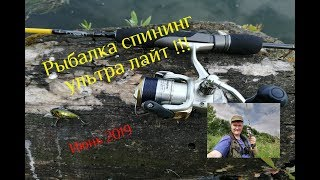 Голд фиш рыбалка в чехове