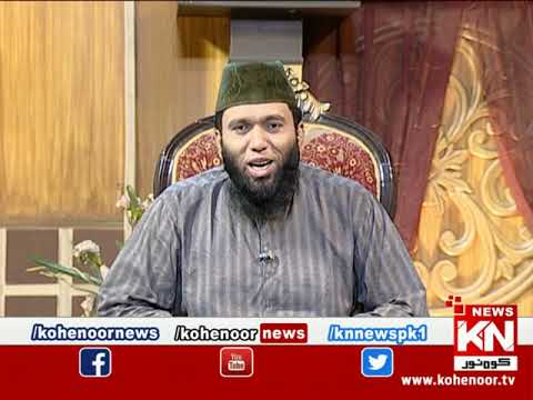 Istakhara 31 August 2021 | Kohenoor News Pakistan