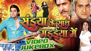 Sainya Ke Sath Madhaiya Mein Pawan Singh Kalpana Video Jukebox