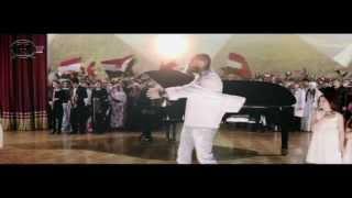 Masr El Salam - Tamer Hosny / كليب مصر السلام - تامر حسني H.D