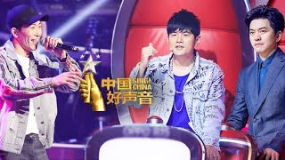【full episode】Sing! China ep2 20180727 - Official Release HD