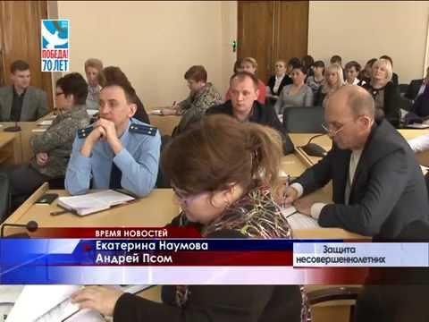 В крыму создана комисия по защите прав несовершеннолетних