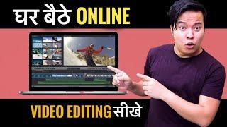 Learn How to Edit Videos ? 💡Lock Down में सीखे वीडियो एडिट कैसे करते है ?? - Download this Video in MP3, M4A, WEBM, MP4, 3GP