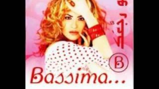 تحميل اغاني Bassima - Wada3ni / باسمة - ودعني MP3