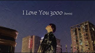 【Higher Brothers - KnowKnow】Love You 3000(Remix)歌词版