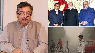 Jan Gan Man Ki Baat, Episode 132: Jay Amit Shah and Ban on Firecrackers
