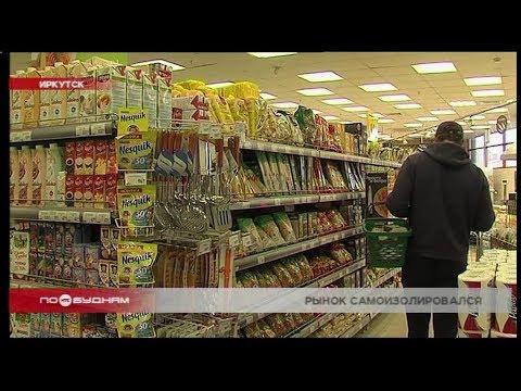 В Иркутске дорожают продукты питания