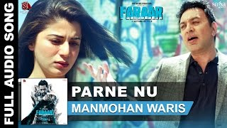Parne Nu | Full Audio | Manmohan Waris | Faraar - Gippy Grewal | Latest Punjabi Songs 2015