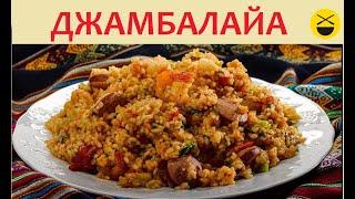 """Джамбалайя / американский """"плов"""" / Сталик Ханкишиев Казан-Мангал"""