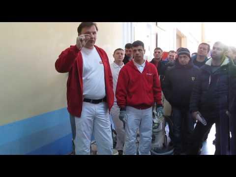 Семинар по КНАУФ Наливной пол часть 2
