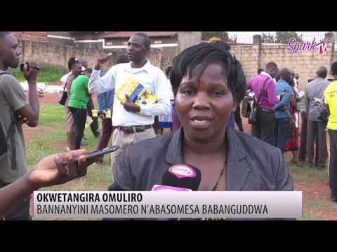 Amasomero gatendekeddwa okwetangira omuliro