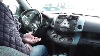 Легкое руление автомобиля при переключении и так далее.