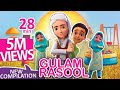 Ghulam Rasool  All New Episodes  | Compilation Cartoons for Kids | 3D Animated  Islamic Stories