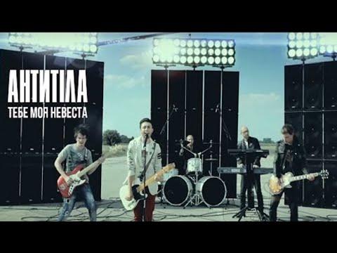 Концерт АнтителА в Харькове - 5