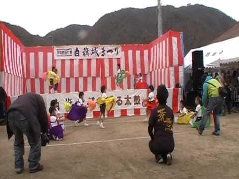 Akamatsu Kindergarten