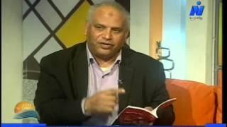 تحميل اغاني برنامج يوم جديد : لقاء مع الشاعر أحمد مرسال ..اعداد.دعاء عبد الرحمن MP3