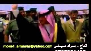 عمر العبداللات ملكنا ياغالي JORDAN تحميل MP3