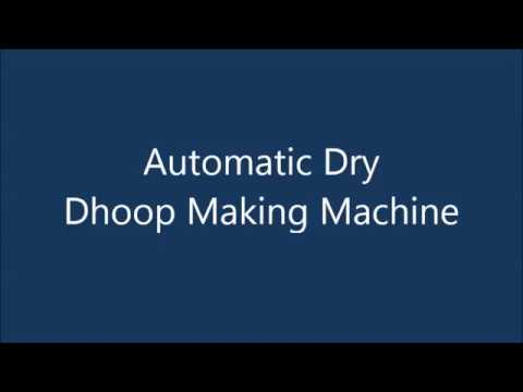 Automatic Dry Dhoop Making Machine