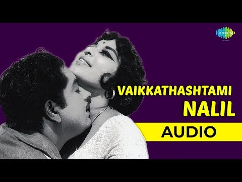 Vaikkathashtami Nalil   Bharyamar Sookshikkuka   K.J. Yesudas, S. Janaki Hits   Prem Nazir