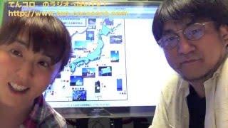 ラジオっぽいTV!963気象庁のHPを探訪!高層気象観測