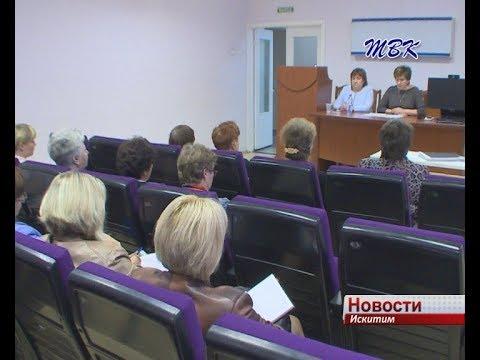 С сентября заключение медико социальной экспертизы МСЭ искитимцы смогут получить в Искитиме