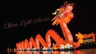 Amazing China Light festival Rotterdam HD1080i